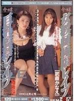 「レイプドラマBABEシリーズ 第3巻」のパッケージ画像