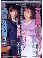 「レイプドラマBABEシリーズ 第7巻」のパッケージ画像