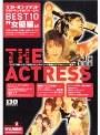 ソフト・オン・デマンド 2004年上半期(1月〜6月)BEST10 「女優編」
