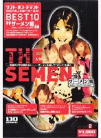 「ソフト・オン・デマンド 2004年上半期(1月~6月)BEST10 「ザーメン編」」のパッケージ画像