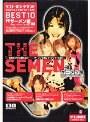 ソフト・オン・デマンド 2004年上半期(1月〜6月)BEST10 「ザーメン編」