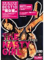 「ソフト・オン・デマンド 2004年下半期(7月〜12月)BEST10 '痴女編'」のパッケージ画像