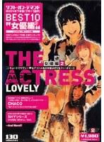 「ソフト・オン・デマンド 2004年下半期(7月〜12月)BEST10 '女優編2'」のパッケージ画像