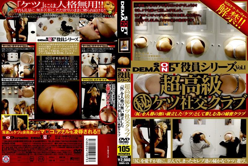 ◆白黒◆エロ写真を覚えていますか◆淫靡◆YouTube動画>8本 ->画像>156枚