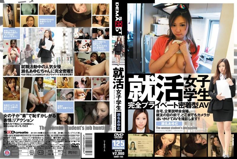 torrent支援スレ part22ニコニコ動画>1本 dailymotion>1本 ->画像>423枚