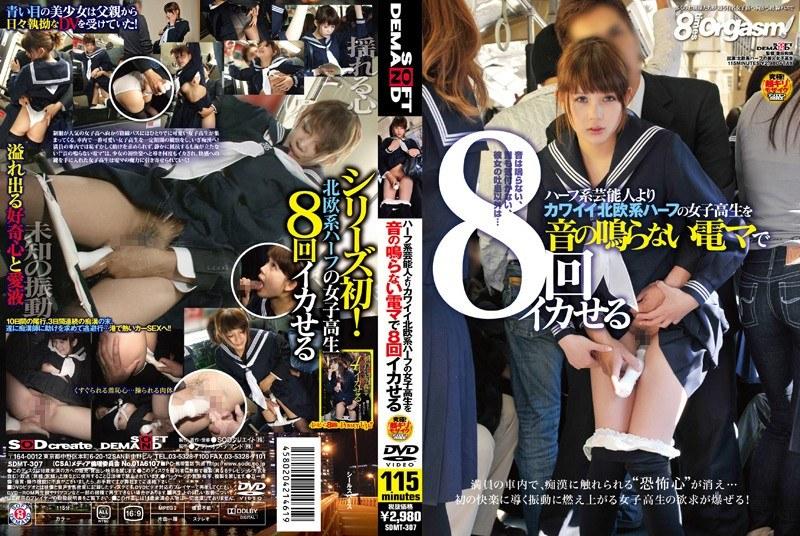 外人娘と日本人男のセックスに萌える人のスレ18Tube8動画>4本 xvideo>1本 YouTube動画>6本 ->画像>90枚