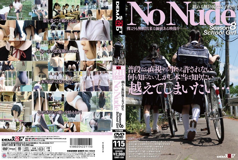 1sdmt558pl SDMT 558 SOD Staff Series   Playing With Helplessly Exposed Students, No Nude, Season 8, School Girl