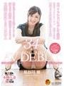 こんなにも清楚で綺麗で奥ゆかしい女性をAVで見た事がありますか? 長谷川栞 34歳