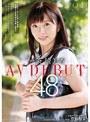 【予約】一条綺美香 48歳 AV DEBUT