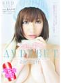 【新作】【数量限定】本田莉子 AV DEBUT 記念Premium BOX