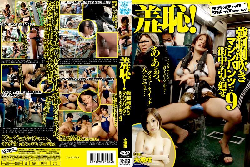 japanese masturbation movie: