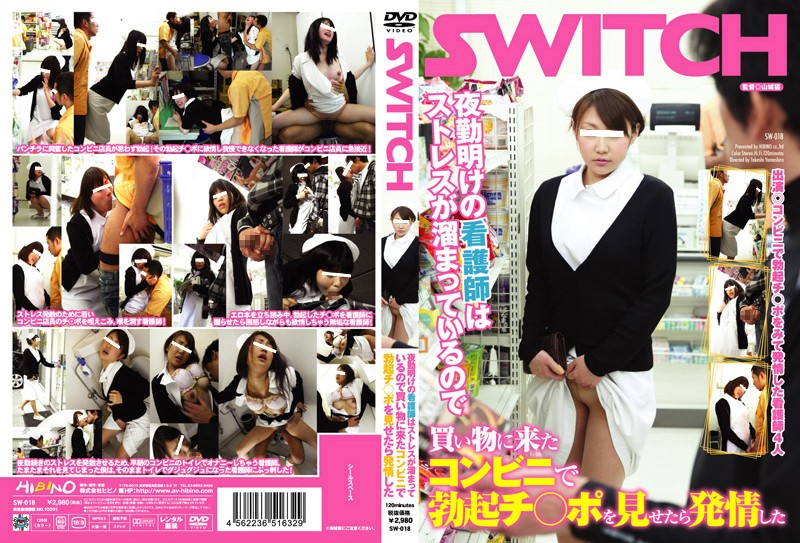 1sw018pl SW 018 Erection Dick Night Shift Nurse At Convenience Store