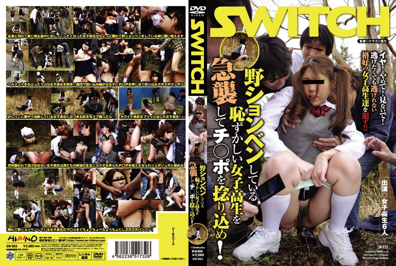 1sw053pl SW 053 They Descended Upon An Embarrassed Young Lady Taking a Pee in a Field and Stuck It to Her!