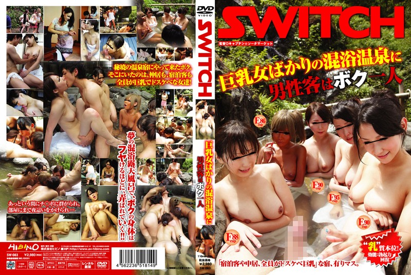 1sw083pl SW 083 Chiharu Nakai, Rina Ishikawa, Shino Tanaka, Tsubasa Miyashita and Asami Kurusu   A Hot Springs Open to Both Genders Was Filled With Big Breasted Ladies and I Turned Out to Be the Only Male Customer