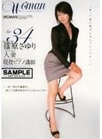 Age34 篠原さゆり 人妻 現役ピアノ講師