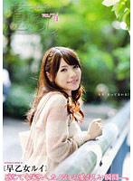 Watch Virtual Story Vol.74 - Rui Saotome
