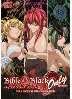 BibleBlack  VOL.1 