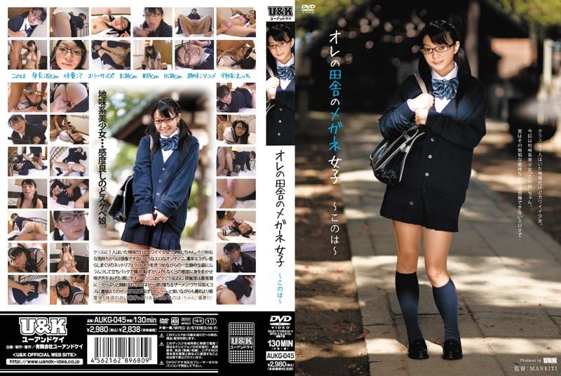http://pics.dmm.co.jp/mono/movie/23aukg045so/23aukg045sopl.jpg