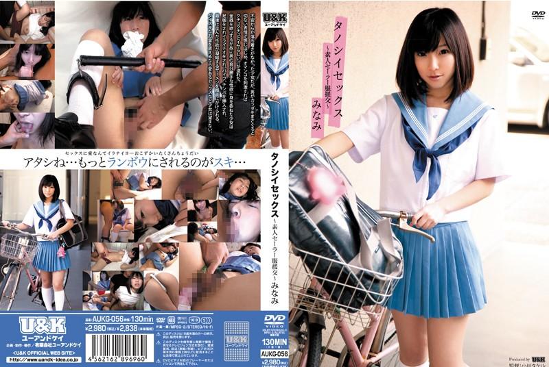 http://pics.dmm.co.jp/mono/movie/23aukg056so/23aukg056sopl.jpg