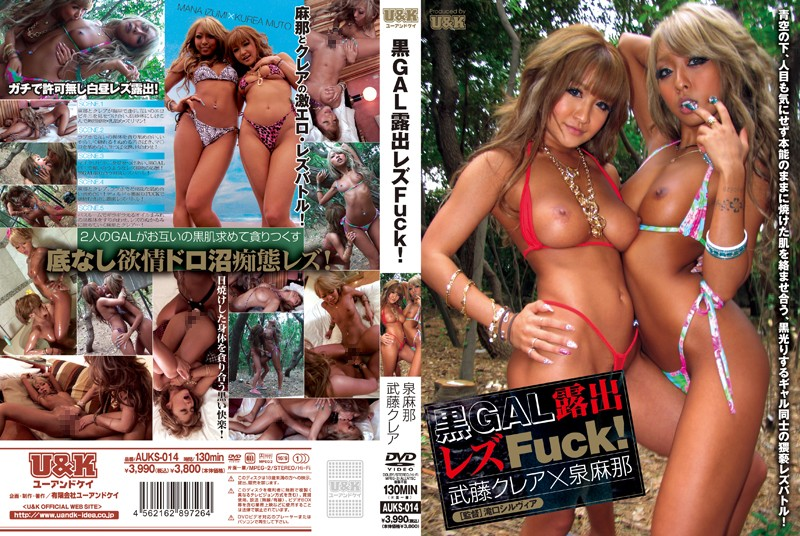 rezuten_anime_211_convert_20120312004314.jpg