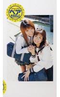 「女子校生れず 先輩と私 45」のパッケージ画像