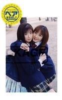 「女子校生れず 先輩と私 55」のパッケージ画像