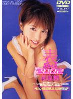 「みるくる2002表バージョン 萩原舞」のパッケージ画像