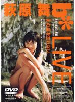 「b*LIVE DVD 萩原舞」のパッケージ画像