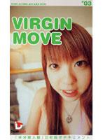 「VIRGIN MOVE #03」のパッケージ画像