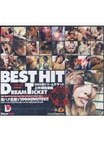「BEST HIT 2002年 ドリームチケット 上半期総集編」のパッケージ画像