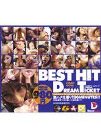 「BEST HIT 2003年 ドリームチケット 上半期総集編」のパッケージ画像