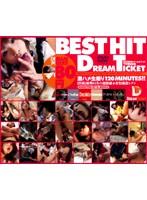 「BEST HIT 2005年 ドリームチケット 下半期総集編」のパッケージ画像