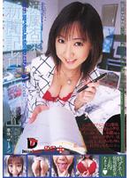 「新聞記者 涼風杏菜」のパッケージ画像