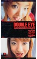 「DOUBLE EYE VOL.01」のパッケージ画像