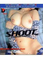 「SHOOT 01」のパッケージ画像