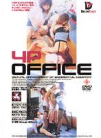 「4P OFFICE」のパッケージ画像