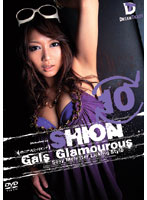Gals Glamourous RINA 10