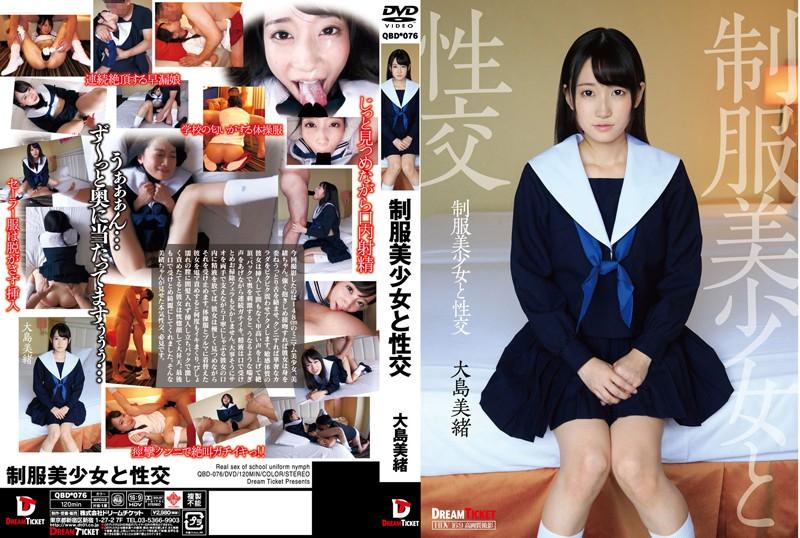 24qbd076pl QBD 076 Mio Oshima   Uniform Beautiful Young Lady and Fucking