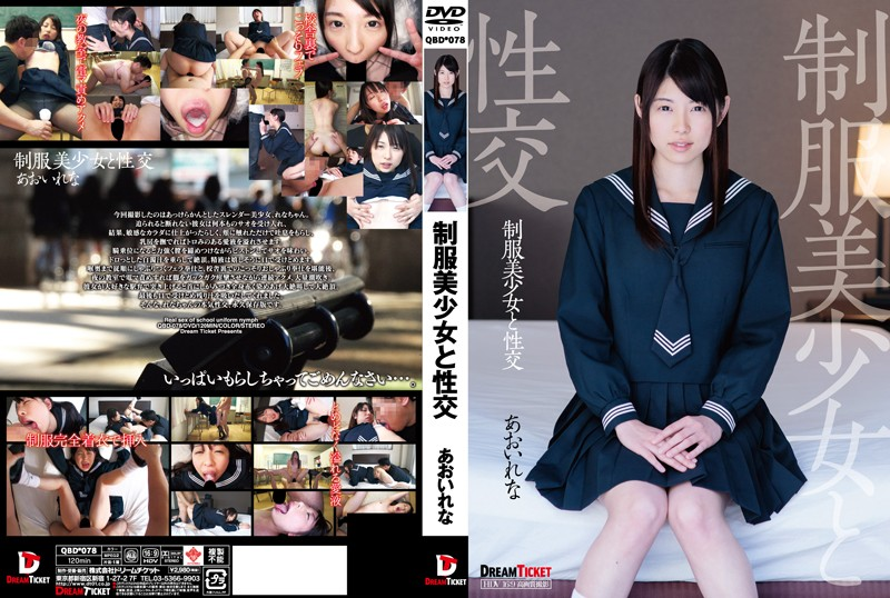 24qbd078pl QBD 078 Rena Aoi   Sex With A Beautiful Girl In Uniform