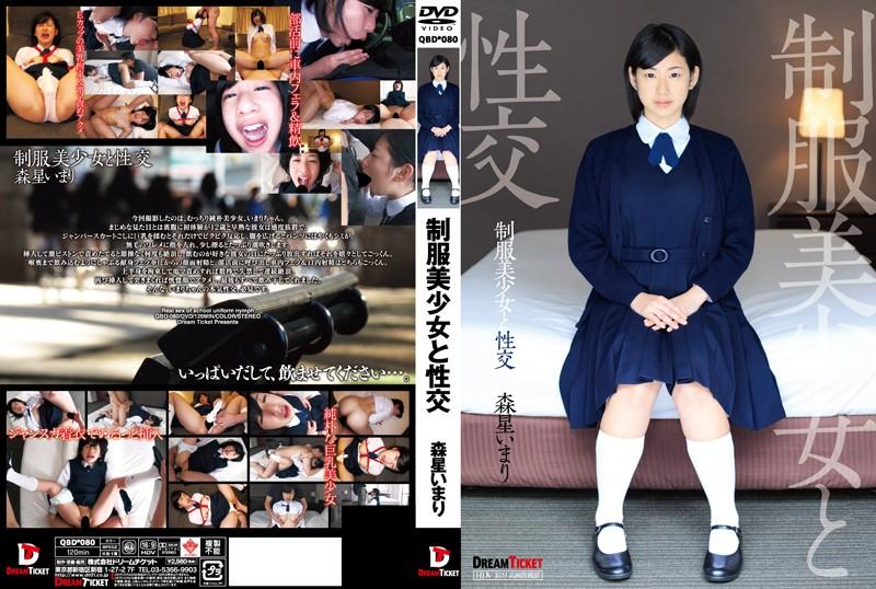 24qbd080pl QBD 080 Imari Morihoshi   Sex With A Beautiful Girl In Uniform