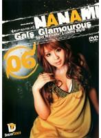 「Gals Glamourous NANAMI 06」のパッケージ画像