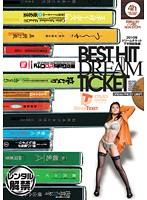 「BEST HIT DREAM TICKET 2010年ドリームチケット下半期総集編 THE 4時間」のパッケージ画像
