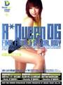 R Queen 06