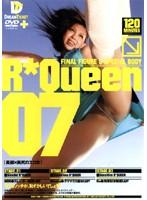 R*Queen 07 [美脚X美尻のエロ女] [DVD]