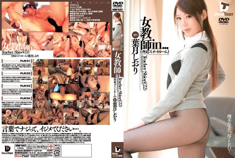 24vdd047pl VDD 047 Shiori Hazuki   Teacher Shiori