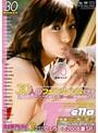 フェラコレ2008夏SP