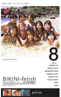 BIKINI-fetish in OKINAWA 2