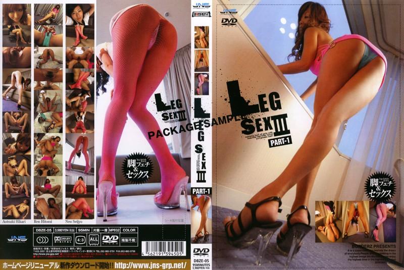 LEG SEX III PART-1