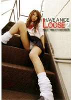 「HAVE A NICE LOOSE 2」のパッケージ画像