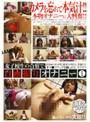 女子校生の合宿で自画撮りオナニー 1